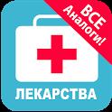 Моя аптечка - справочник лекарств icon