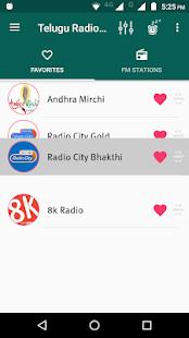 Telugu Radio HD - తెలుగు రేడియో - náhled