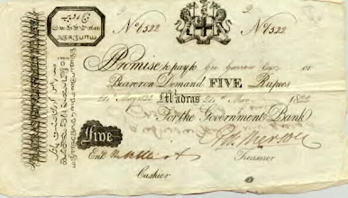 Photo: Note issued by Bank of Madras