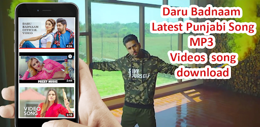 daru badnaam kardi punjabi song full hd video download