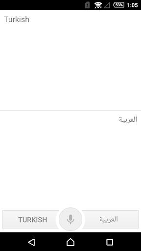 Download مترجم عربي تركي فوري On Pc Mac With Appkiwi Apk Downloader