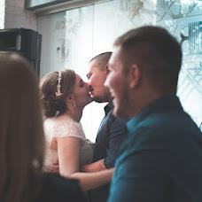 Wedding photographer Aleksey Tkachuk (AlekseyTk). Photo of 18.04.2016