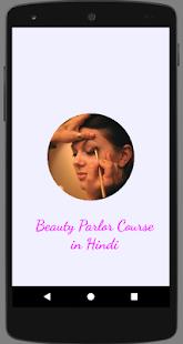 Beauty Parlor Course  ब्यूटी पार्लर कोर्स जानें - náhled