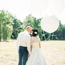 Wedding photographer Nataliya Rybak (RybakNatalia). Photo of 19.08.2017