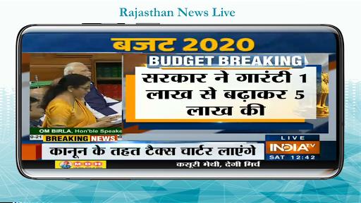 Rajasthan News Live TV | Rajasthan News In Hindi screenshot 6