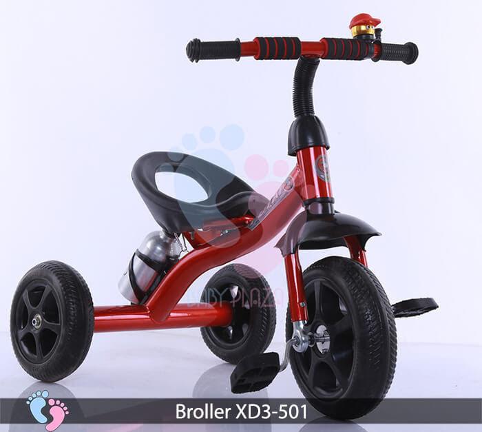 Xe đạp ba bánh Broller XD3-501 4