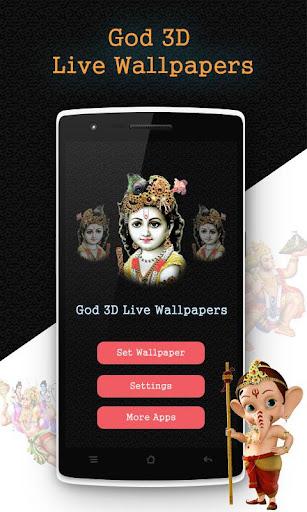 3D God HD Live Wallpapers 1.2 screenshots 1