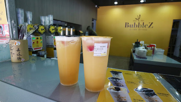 Bubble Z 飲料店