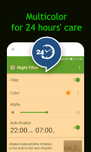 Bluelight Filter - get good slep, night mode- screenshot thumbnail