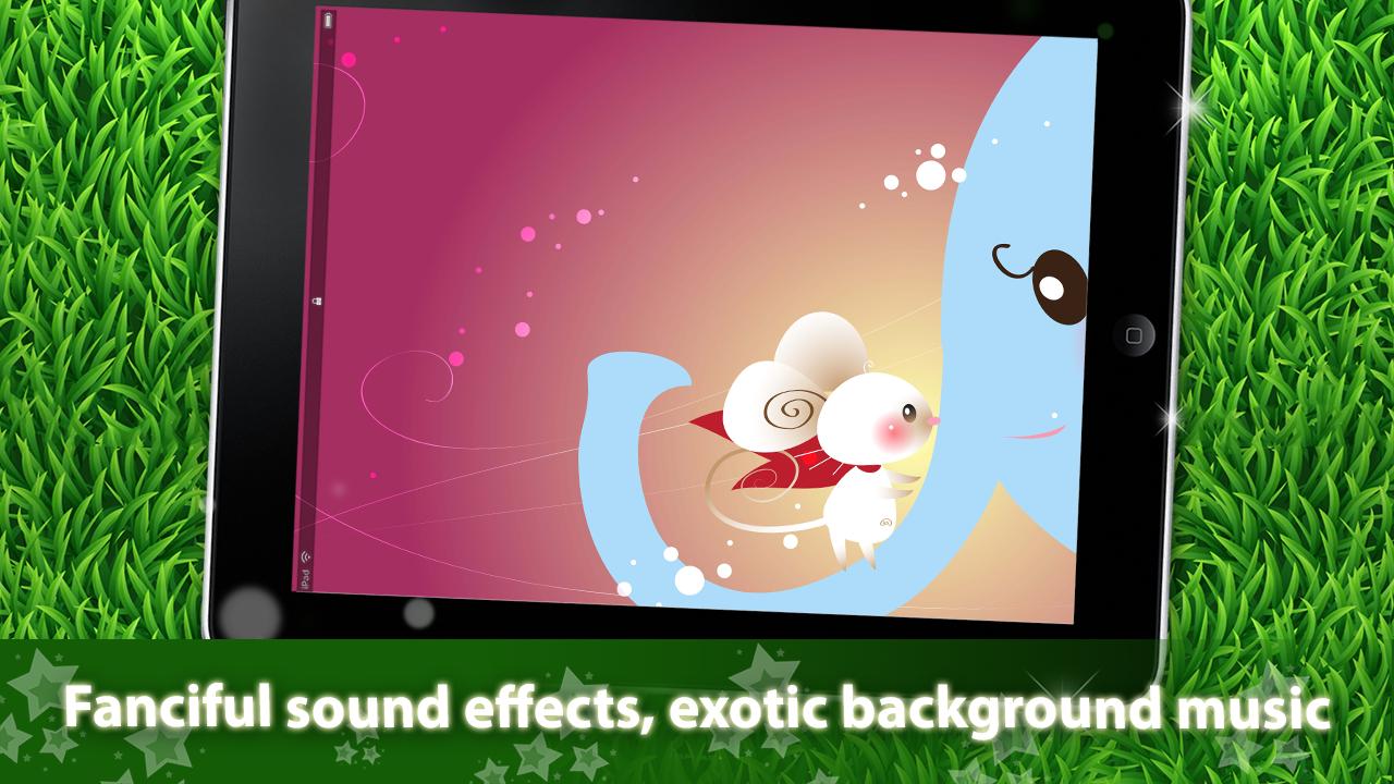 大象和小家鼠 Android Apps On Google Play