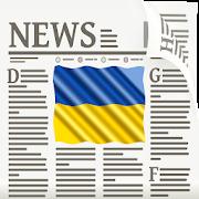 Ukraine Newspapers