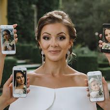 Wedding photographer Viktor Demin (victordyomin). Photo of 18.02.2018