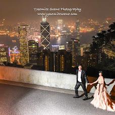 Bryllupsfotograf Taurus Cheung (yosemitescene). Foto fra 29.01.2017