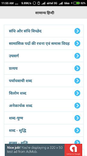 SVC Exam Guide App screenshot 3