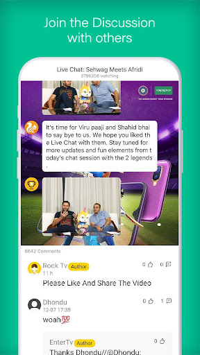 UC Cricket -UC Browser Official Cricket Product screenshot 8