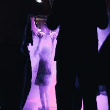 Wedding photographer Aleksandra Kasyanenko (fotoplabe). Photo of 30.05.2018