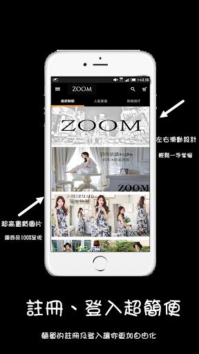 ZOOM屬於您的隨身批發平台