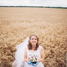 Wedding photographer Stanislav Nabatnikov (Nabatnikoff). Photo of 25.08.2015