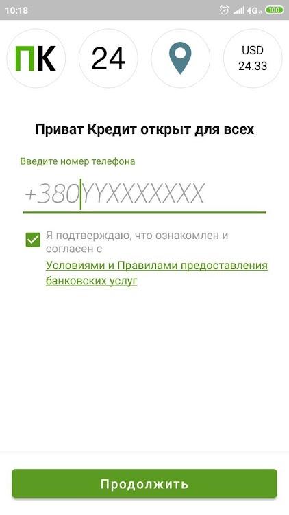 кредиты онлайн на банковскую карту без отказа как перевести деньги с мтс на мтс в крыму с телефона на телефон в россии