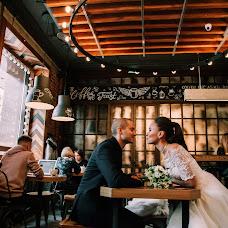 Wedding photographer Ekaterina Sagalaeva (KateSagalaeva). Photo of 06.12.2017