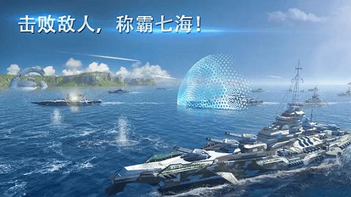Tower Defense - Tower defense TD 1.7 APK MOD screenshots 1