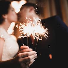 Wedding photographer Darya Gileva (Daria333). Photo of 06.02.2016