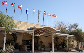 Photo: Ein Gedi Kibbutz Inn