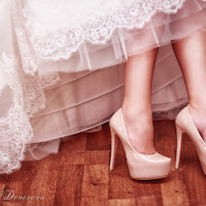 Wedding photographer Natalya Denisova (ND92). Photo of 20.08.2014