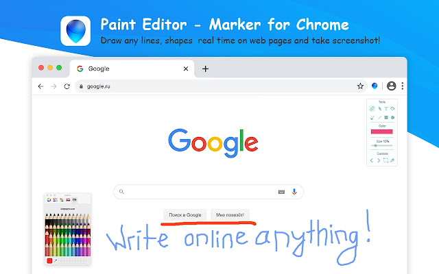 Paint Editor - Marker for Chrome
