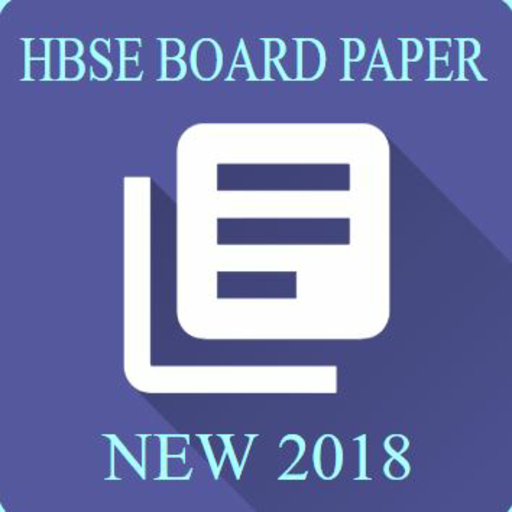 Hbse Previous Year paper