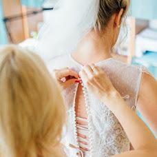 Wedding photographer Tatyana Vasilyuk (vasiliuk). Photo of 13.03.2017