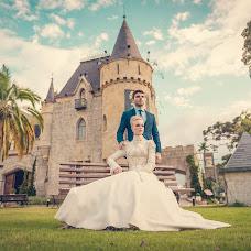 Wedding photographer Romildo Victorino (RomildoVictorino). Photo of 07.12.2017