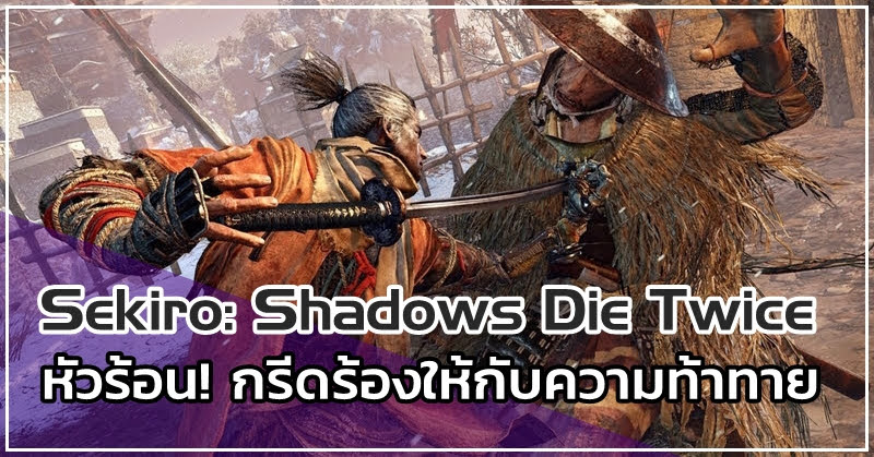 Review Sekiro