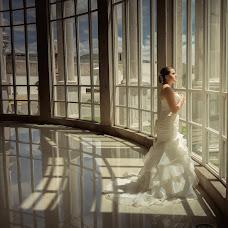 Fotógrafo de bodas Raúl Carrillo carlos (RaulCarrilloCar). Foto del 17.08.2017