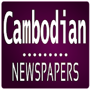 Cambodian Daily Newspapers