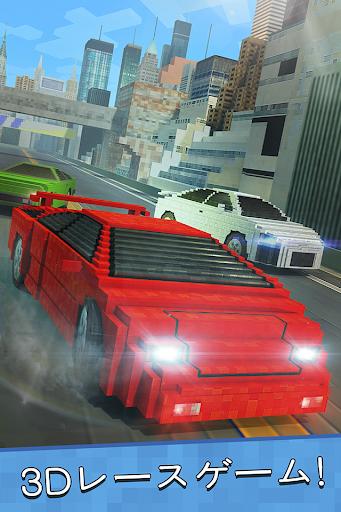 鉱山車 - フリー カーレース ゲーム マイクラ 無料
