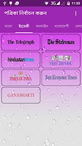 kolkata newspapers screenshot 2
