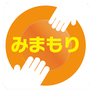 App みまもりアプリ APK for Windows Phone