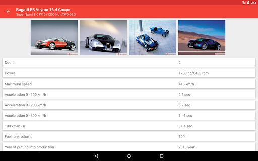 Cars Catalog 1.0.3 screenshots 8