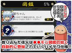 万事屋増殖篇?!たまクエスト再勃発銀ちゃん育成 for 銀魂のおすすめ画像2