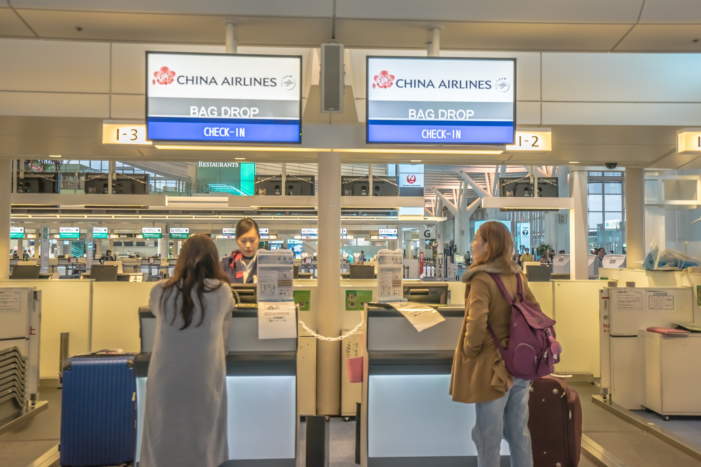 Haneda Airport China airlines