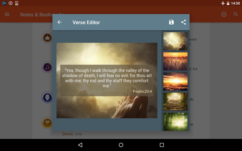 King James Bible (KJV)- screenshot