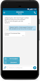 X-Chat - náhled