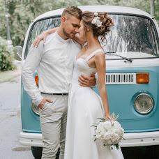 Wedding photographer Ekaterina Glukhenko (glukhenko). Photo of 02.10.2018