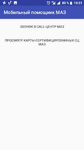1.1.2 Download Mod Apk 2