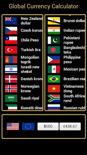 全球 貨幣換算
