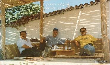 Photo: Şirince - 27.05.1996