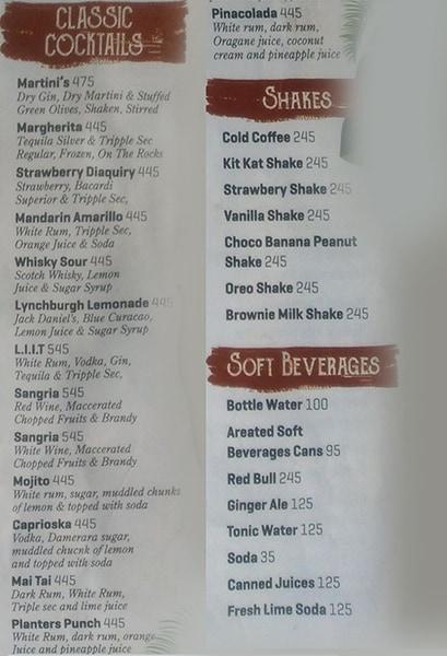 Green House - The Beer Garden menu 4