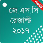 JSC Result 2017 Board Exam BD icon
