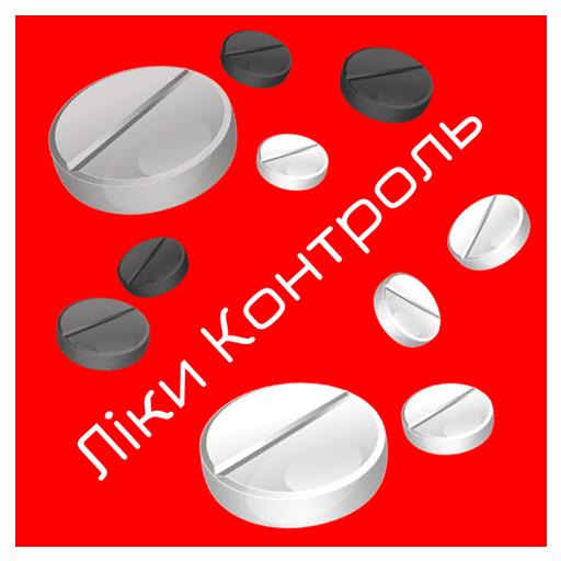 Download: Pool Break Pro 3D Billiards Mod + Data - Android